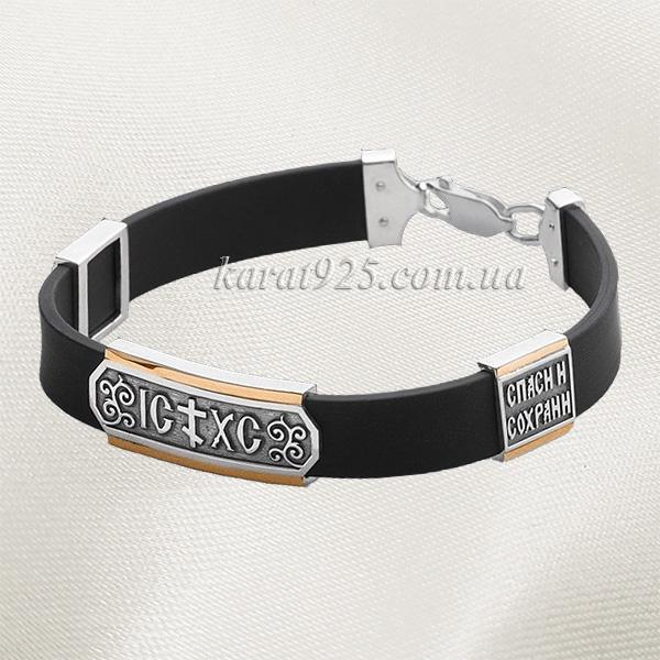 Срібний браслет з каучуку та золотими вставками – Карат 925 0264c701a6acf